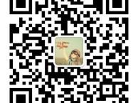 深圳学商务英语培训哪个机构好,南山外贸英语培训班