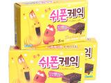 韩国食品进口零食海太戚风蛋糕马卡龙风味点心巧克力派