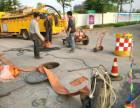 恒信疏通管道cct检测潜水水下施工市政大型管道公司