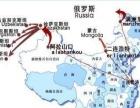 丘库尔赛国际铁路运输