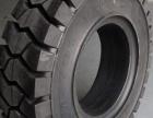 1200-16E3花纹轮胎装载机轮胎钢圈内胎可开票