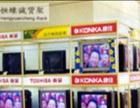 工艺礼品店货架饰品展示架珠宝柜台手机数码展厅展示柜