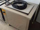 热销佛山单槽超声波清洗机 顺德超声波清洗机厂家定制 质保一年