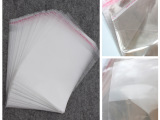 opp袋 包装袋 自粘袋 各种手机壳包装袋 钻类包装封口袋 低价