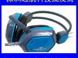 LPS-2012 乐普士**网吧抗暴耳机[简装]   网吧专用耳