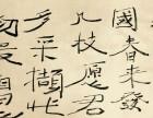 赵青棠书法作品升值空间