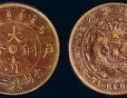 征集各类钱币 陶瓷玉器等古董古玩,快速出手私下交易