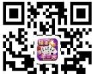【游来棋牌】加盟/加盟费用/项目详情