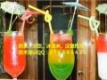 江西九江珍珠奶茶甜品冷饮培训学习