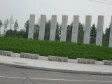 山东精雕细琢的石柱推荐|石柱供应厂家