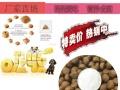 出售优质狗粮30斤90元特价包邮