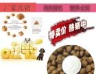 出售狗厂用粮30斤90元特价包邮