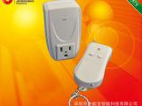 供应美国家庭户内小家电专用电源控制插座
