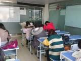 日语培训 N1 N2 日语口语 日语能力考试班