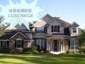 房屋抵押贷款当天放款吗?找梅县房屋抵押贷款