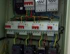 水电线路安装,设计改造维修