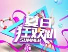 沈阳photoshop提高培训班PS入门课程培训学校
