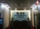 上海哪家拍卖公司较正规