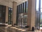 《商业办公选址专家》上实中心含税南向视野开阔随时看