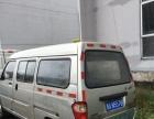 东风小康K系列春天货车  二手货车点进入店铺