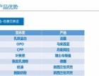 黑龙江辰鹰乳业有限公司(辰鹰)加盟 母婴儿童用品