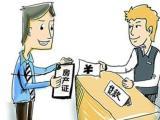 房产抵押贷款找华翰投资,价格合理,经济实惠