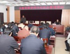 上海密闭空间作业证培训报名考证