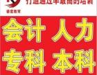 南京哪里有二级建造师培训班报名 哪家通过率高