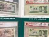第四套人民币大全套评级同号钞 市面现存量极为缺少