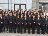 智通汇博酒店投资人职业经理人培训