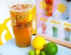 茶桔便奶茶店加盟,北京怎么开一家茶桔便饮品店,开店简单吗