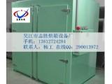ZS电机浸漆干燥箱 电机维修烘箱 变压器维修干燥箱