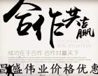 北京物流专线哪家好昌盛伟业是您的首选价格低服务好