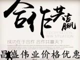 北京物流专线哪家好昌盛伟业是您的价格低服务好