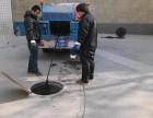 宁波市海曙区启明路管道清淤管道CCTV检测工业管道清洗