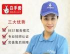 青岛品牌保洁公司 单位保洁托管 工程开荒 家庭开荒
