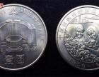 北京古玩古董瓷玉书杂古钱币鉴定评估交易欢迎咨询