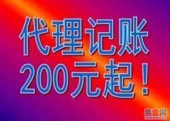 南宁正规公司 专业工商注册 代办公司执照,加急办理
