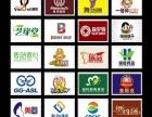 logo设计、标志设计、商标设计、徽标设计