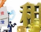 注册融资租赁与区块链有何关系