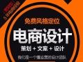 沈阳淘宝网店参加淘宝免费试用的报名条件