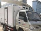 转让 冷藏车出售现车各种新冷藏车价格优惠
