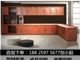 全铝家具全铝橱柜铝材柜体型材全铝合金家具全铝合金橱柜衣柜材料