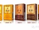 国酒香贵烟回收 北京回收钓鱼台景泰蓝