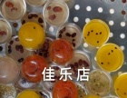 【水晶钵仔糕】热卖小吃