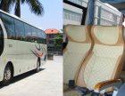 从南阳到湛江的汽车大巴几点出发+多少钱?(客运站时刻表)