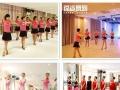 拉丁肚皮瑜伽爵士两个月集训班开班【葆姿舞蹈学校】