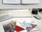 专业印刷各类单页、画册、手拎袋、产品样本、不干胶