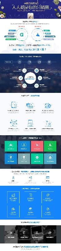 合肥APP开发,营销型网站建设,微 信公众号开发