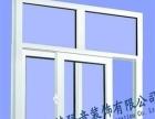 隔音玻璃定制 专业隔声窗安装 文辕正规品牌隔音门窗